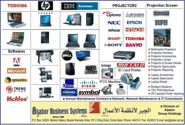 Aljabor business systems computer services systems qatcom is aljabor business systems doha qatar advert reheart Image collections