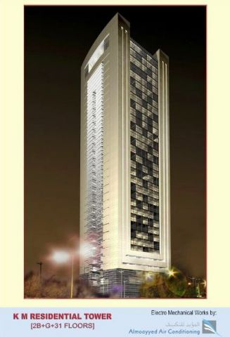 Almoayyed Air Conditioning WLL KM Residential Tower