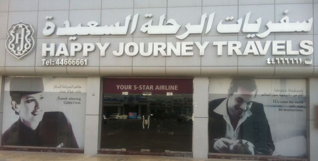 Happy Journey Travels Office